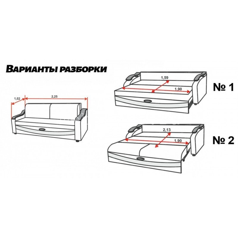 Диван кровать Лидер 3 Париж
